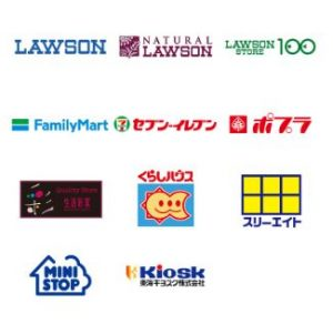 「d払い」コンビニ限定10%還元キャンペーン(要エントリー)