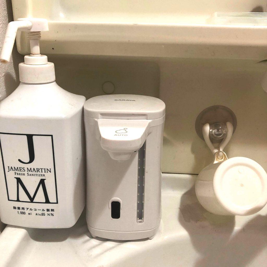 【コロナ対策】どこにも触らず石鹸が出る!電動ソープディスペンサーが便利