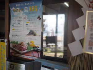 宗像市大島むすびcafe