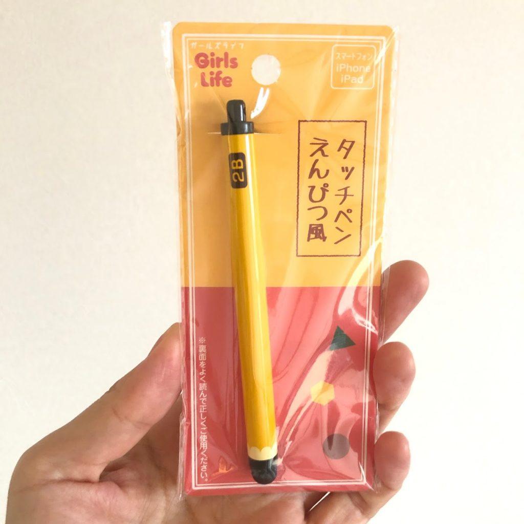 セリアのiPad用タッチペン