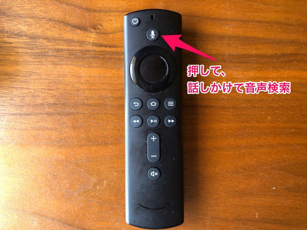オンライン授業をテレビで見る方法