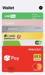 Visa LINE PayカードをiDに登録する方法