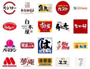 「auPAY」対象の飲食店で10%還元キャンペーン!